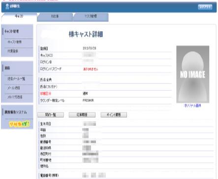 活動評価データベース