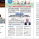 『月刊マーチャンダイジング』(2018年8月号)の[特別企画]で弊社代表 木名瀬のインタビュー掲載と弊社キャストが紹介されました。