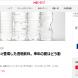 [メディア掲載]MD NEXT連載「このカテゴリどこで買う?」新商品が続々登場した透明飲料。来年の夏はどう動く?
