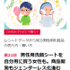 [メディア掲載]MD NEXT連載「このカテゴリどこで買う?」男性用洗顔シートを自分用に買う女性も。商品開発もジェンダーレス化進むか?