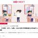 [メディア掲載]MD NEXT連載「このカテゴリどこで買う?」すき家、KFC、丸亀…コロナ禍で利用者増えた外食チェーンの共通項